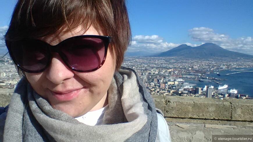 una love story, io e Vesuvio