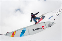 Летний турнир по джиббингу пройдёт в горах Сочи