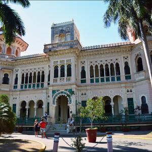 Сьенфуэгос — южная жемчужина Кубы