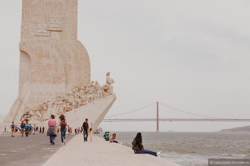 Памятник первооткрывателям — монументальный ансамбль в Лиссабоне, посвященный выдающимся португальским деятелям эпохи Великих географических открытий