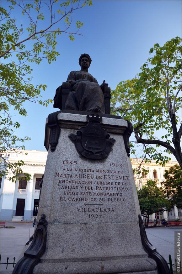 Памятник Марте Абреу  де Эстевес, жене первого вице-президента Кубы. Эта дама прославилась своими щедрыми пожертвованиями в городе театра, астрономической обсерватории, общественной купальни, больницы, электростанции, пожарного депо, школы…