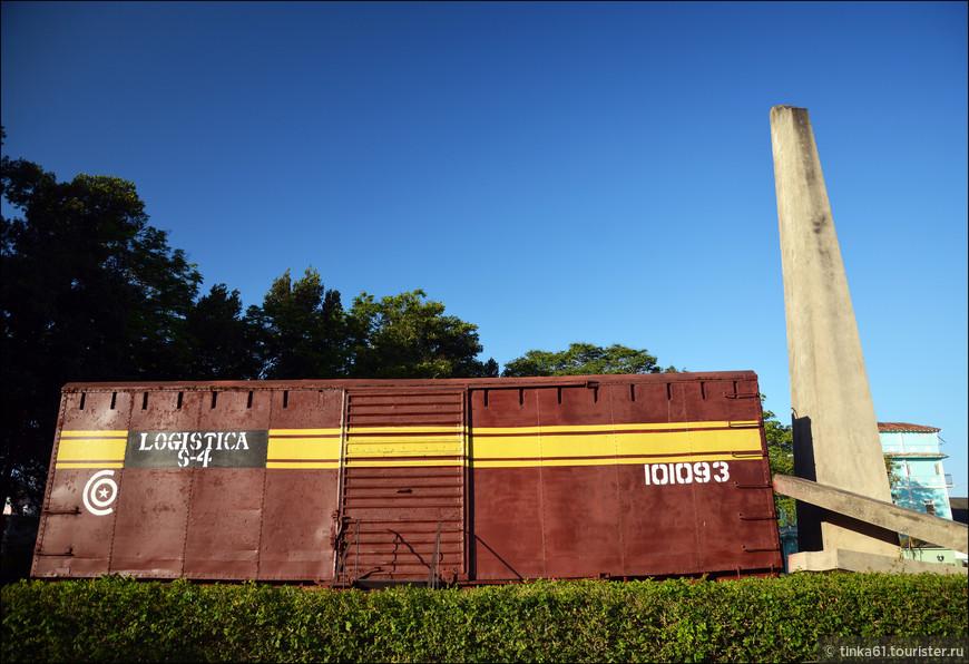 Санта-Клара знаменита ещё и тем, что здесь в 1959 году легендарный Че Гевара одержал победу над диктатурой на Кубе, поставив финальный аккорд: ковш бульдозера разворотил рельсы, по которым шел бронепоезд Фульхенсио Батисты. Поезд стал символом победы революционных идей.  А  бульдозер и несколько сохранившихся вагонов (Monumento a la Toma del Tren Blindad) являются одной из двух основных достопримечательностей города.