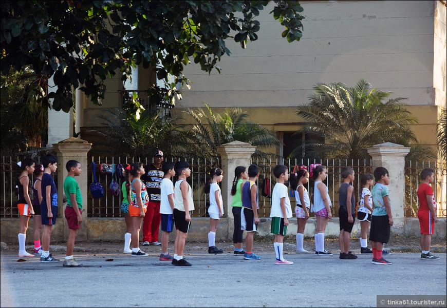 Кубинские школьники на уроке физкультуры.