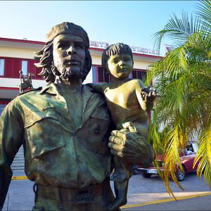 Санта-Клара - город Че Гевары