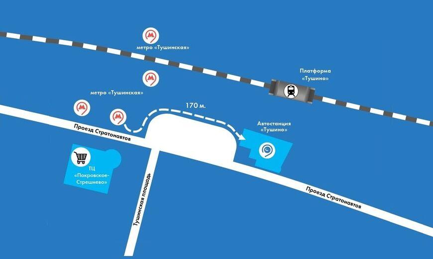 Яндекс метро москва схема 2020 как проехать и время в пути