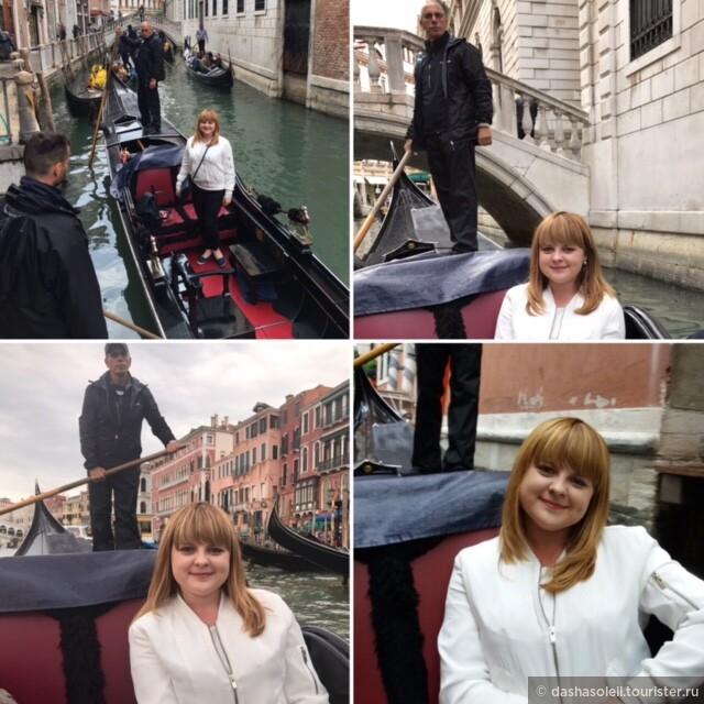 Гондола - уже давно считается символом Венеции