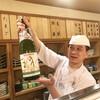 Мы узнаем про сорта саке и как его готовят.