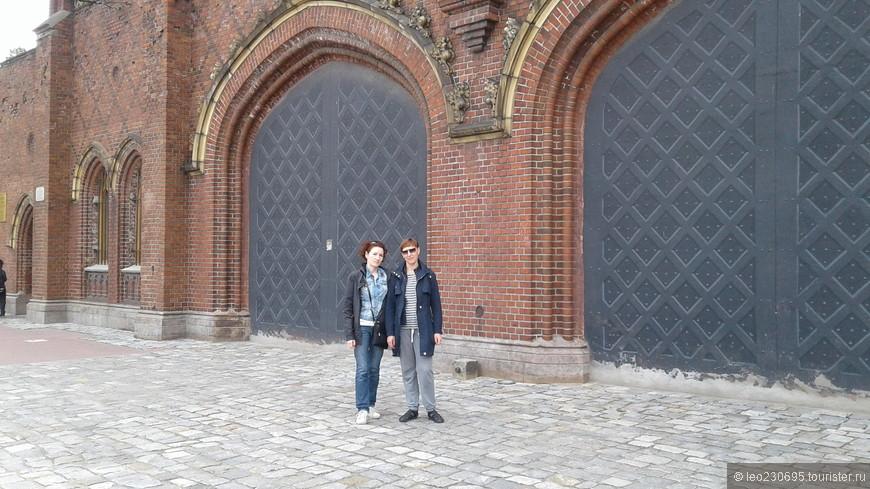 У Фридландских ворот