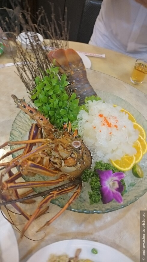 Sashimi Lobster.Just Perfect!