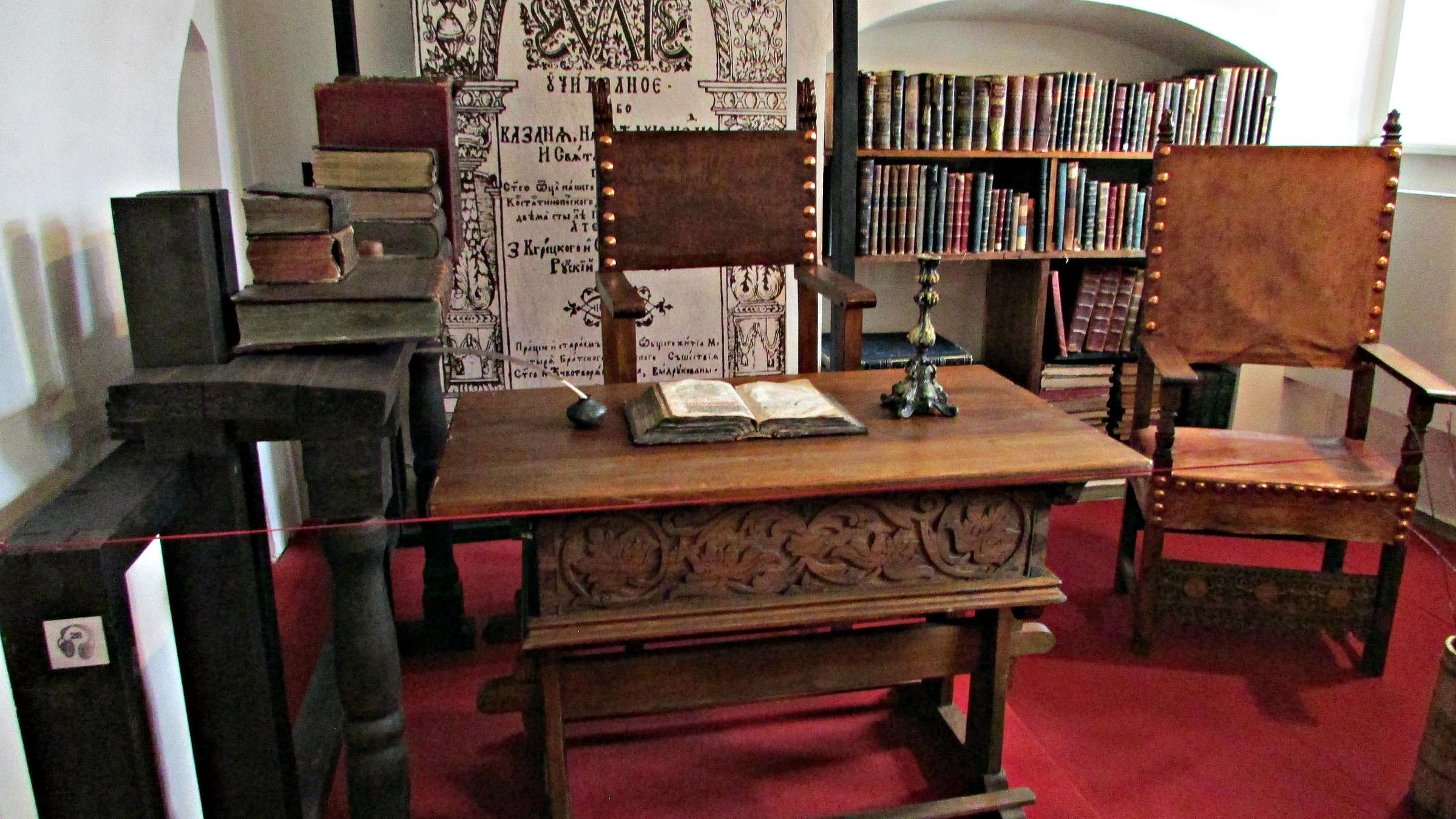 советуем музей книгопечатания в полоцке картинки гламур интерьере понятие