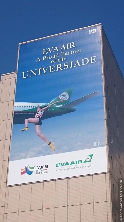 Самолет догнать нелегко. Но нет ничего невозможного.