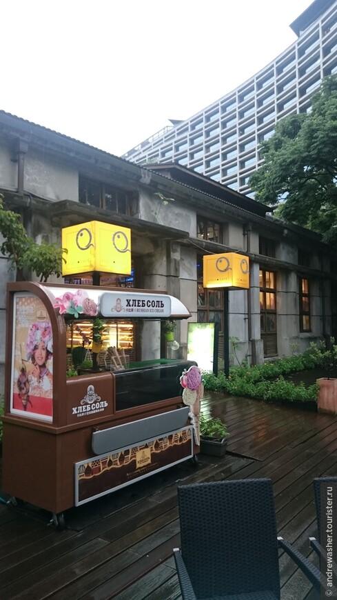 Название мороженого уходить корнями во времена СССР и правления Гуоминдан на Тайване.
