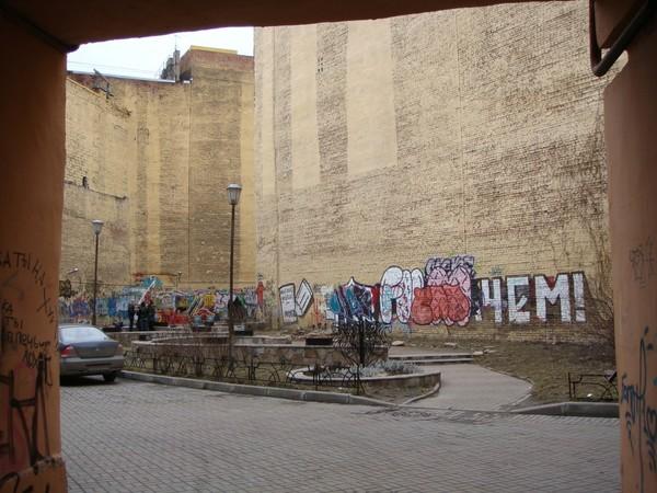 Здравствуй, Ленинград