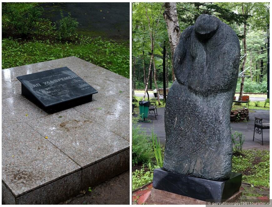 Лучшие памятники из гранита о сахалин надгробные памятники норильск