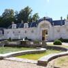 Замок Бизи