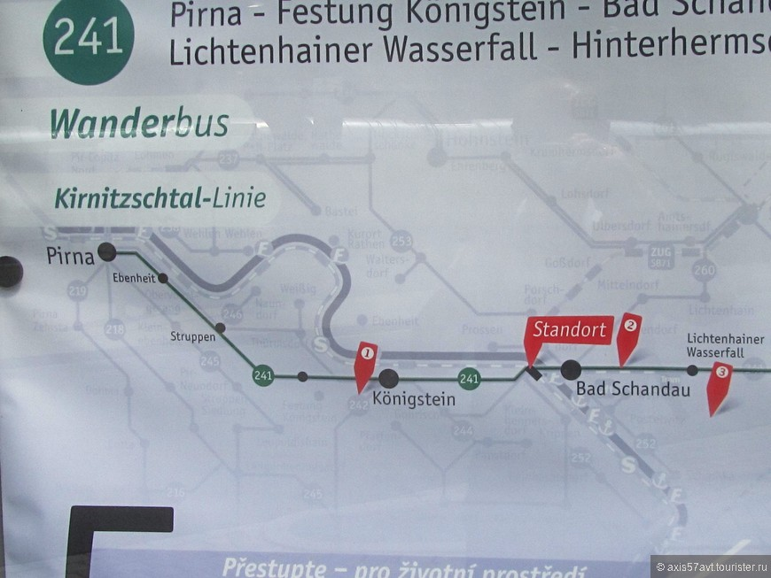 Поездка в Саксонскую Швейцарию. Поездом до Бад Шандау, далее автобус 241 до Wasserfall и пешочком.
