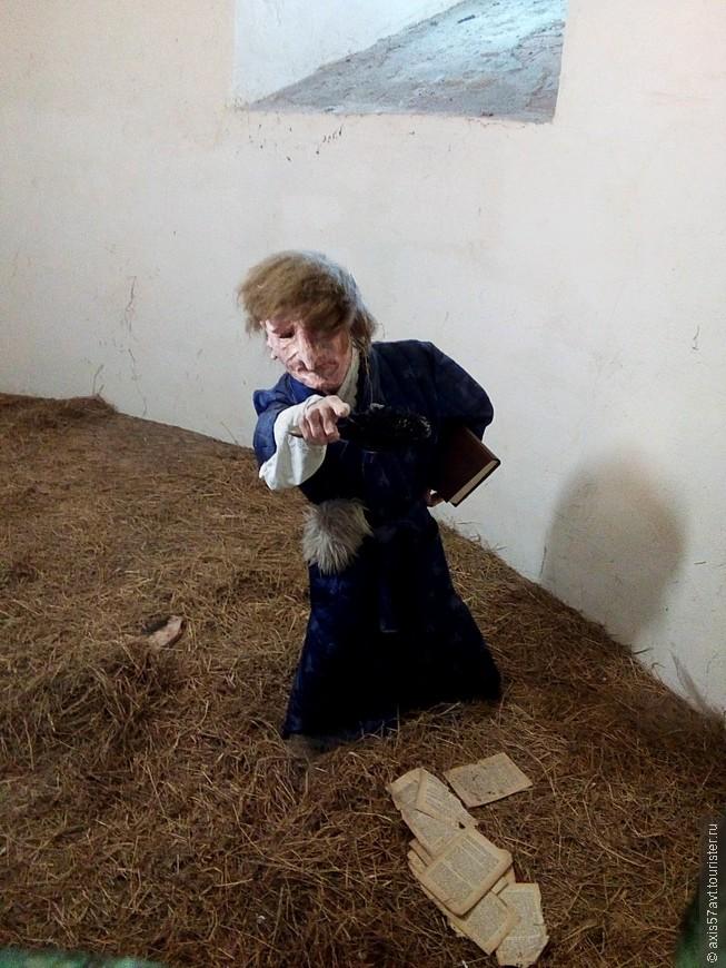 Коварный гном Стракакал бродит по замку, подкрадывается сзади к неопрятным детям и лупит их тяжелой книгой. Следить нужно за своим внешним видом.