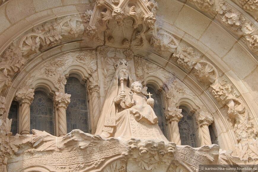 Храм Святого сердца. Архитектор Энрик Санье