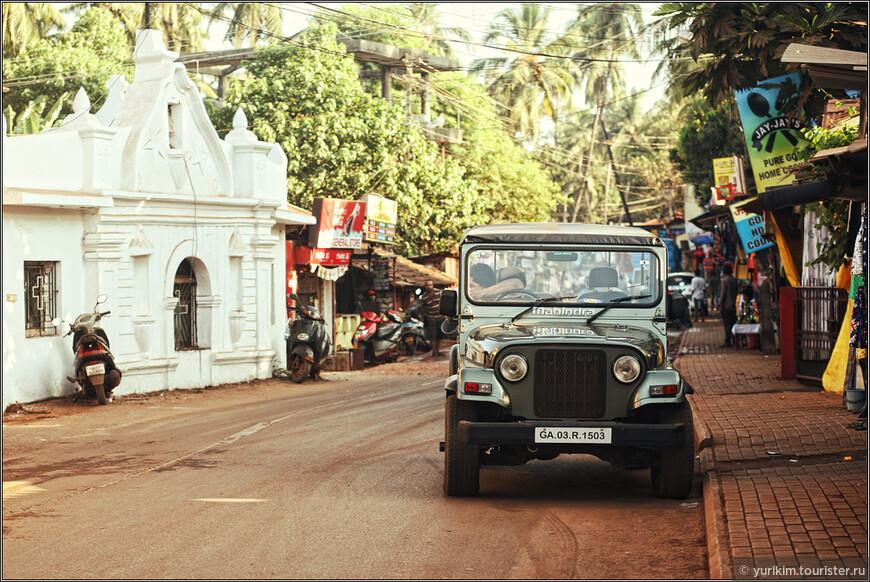 Улицы Баги: самый крутой индийский джип - Махиндра.