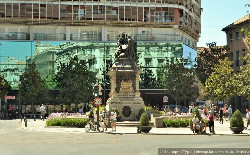 Памятник Изабелле Кастильской и Колумбу в самом центре Гранады.
