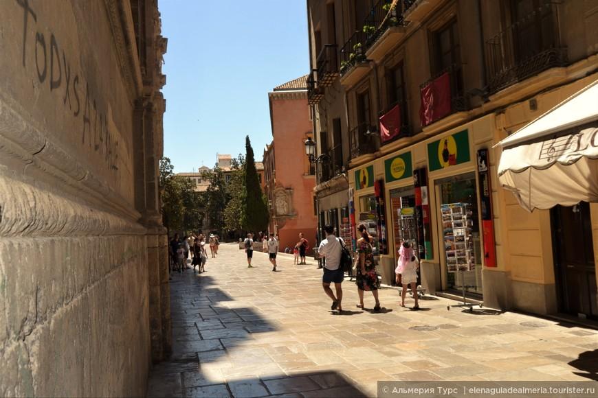 Улицы вокруг Кафедрального Собора, где можно найти все, что угодно: от чая, сувениров и книг  до ювелирных украшений...