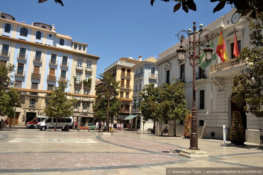 Главная площадь Гранады - Плаза Дель Кармен