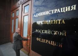 Президент РФ подписал законы о курортном сборе и о необязательности бесплатного багажа