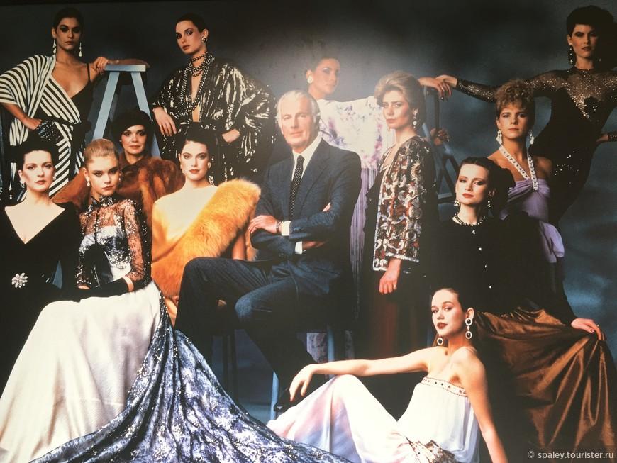 В июле 1995 года на авеню Георга V в Париже в Доме Givenchy прошло последнее изысканное классическое дефиле от-кутюр основателя знаменитой марки.