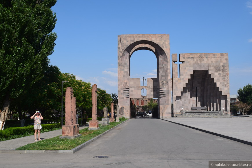 Эчмиадзин - духовная столица Армении.