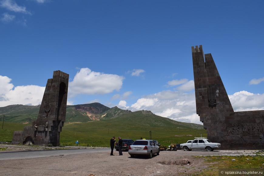 Ворота в Сюникскую область.