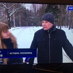 Игорь Утесов