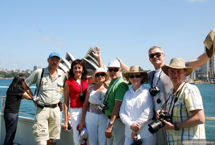 Наша пенсионерская группа на круизной экскурсии по Сиднейскому заливу