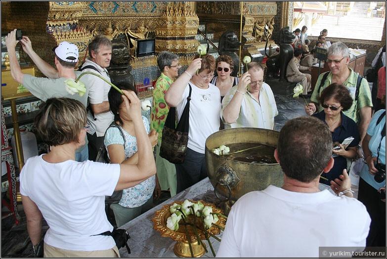 Туристы тоже совершают ритуалы, хотя и не понимают, что это и зачем :)