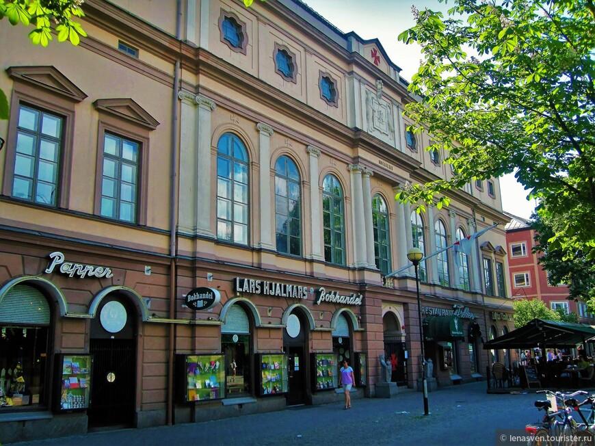 Масонская ложа Карлстада. Именно здесь был подписан мирный роспуск союза Швеция - Норвегия в 1905-м. Масонская ложа и сейчас действует и имеет свои собрания.