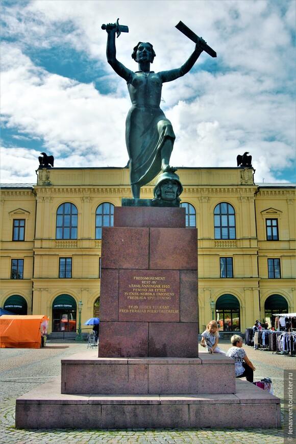 Монумент Мира. Создан после мирного роспуска союза Швеция - Норвегия в 1905-м году, после отделения Норвегии и образования собственного государства. Перекуем мечи на орала, так сказать...
