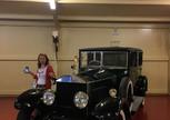 Музей машин