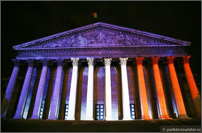 Национальная ассамблея в цветах национального флага - куда уж патриотичнее!