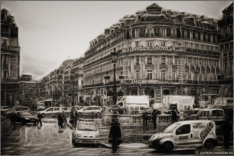 В осеннем Париже есть своя прелесть. Он становится немного винтажным и монохромным, как старое фото...