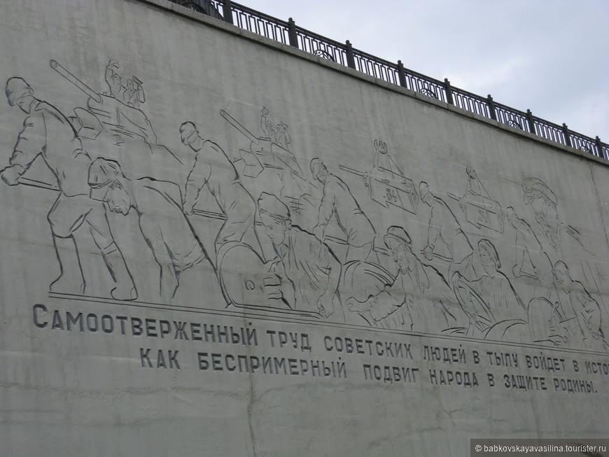 Дорогу с Площади Героев украшают барельефы.
