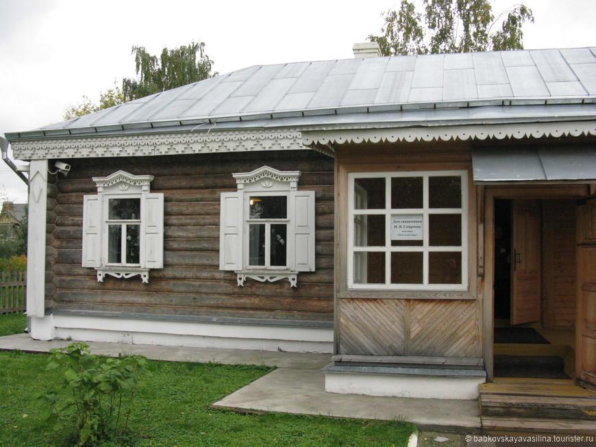 Дом священника Смирнова. Именно он крестил маленького Сергея
