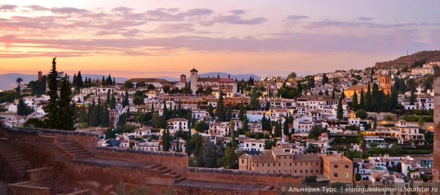 Древнейщий район Гранады - Альбайсин. На закате он особенно прекрасен.