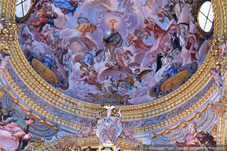 Картуха - древний монастырь в Гранаде. Купол работы Антонио Паломино. Фреска XVII в.  Сан Бруно - основной образ поклонения Картуханцев.