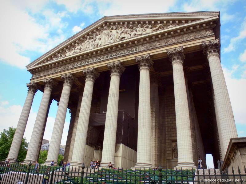 Église de la Madeleine - Париж, Франция