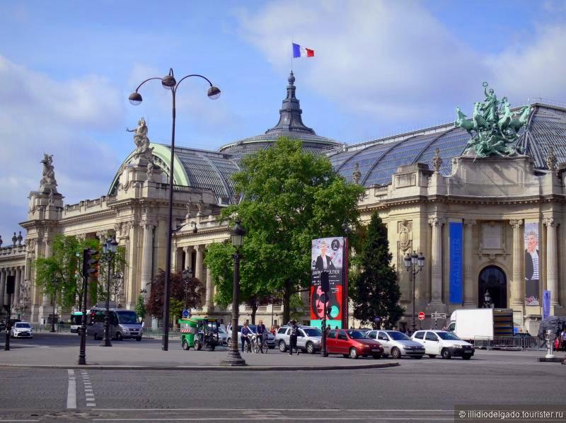 Le Grand Palais  - Париж, Франция