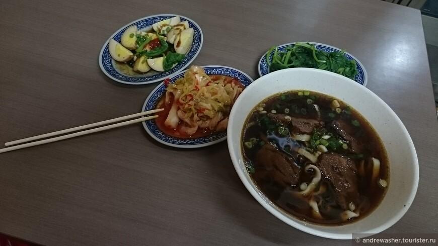 Классическая тайваньская лапша с говядиной и закуски.