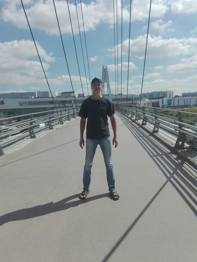 Павшинский мост