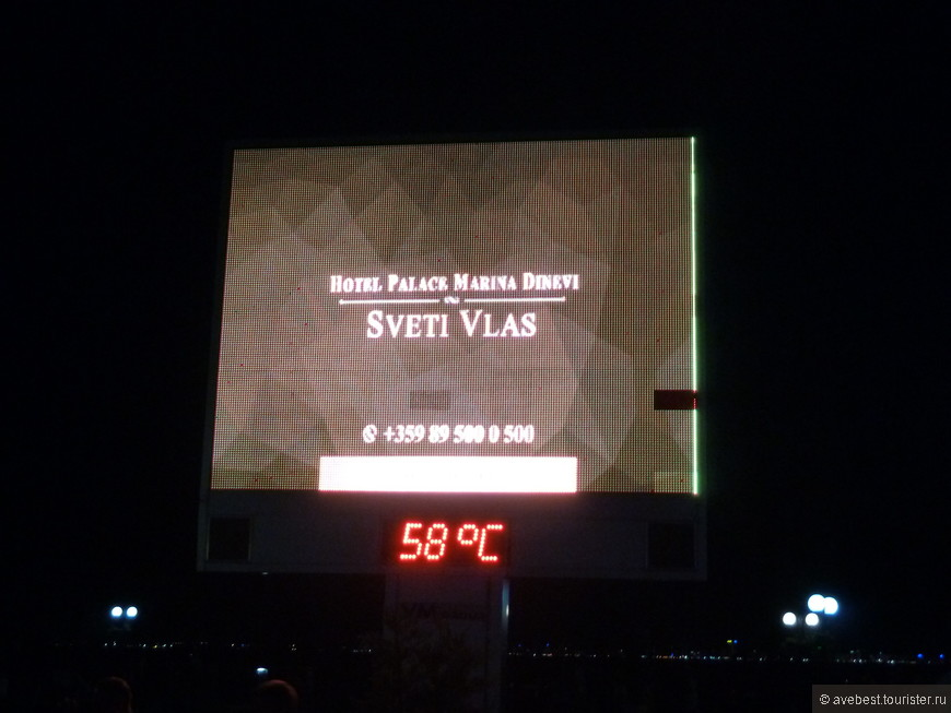 Городской термометр сошёл с ума от августовского солнца.