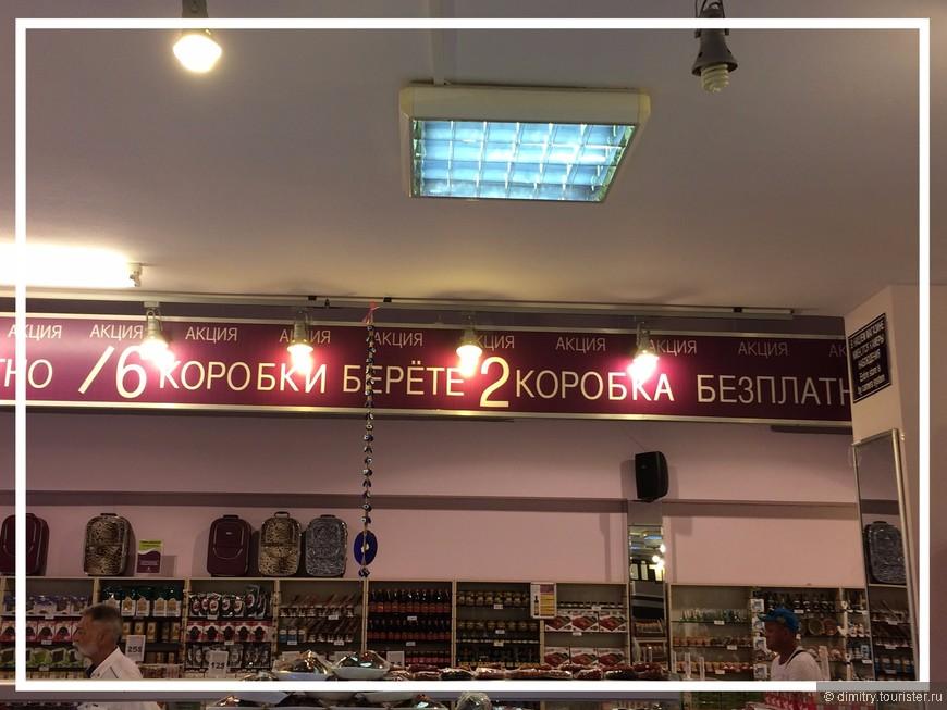 Я понимаю, конечно, что по-русски турки пишут, как турки. Но ведь есть же коррекция ошибок в стандартной офисной программе.