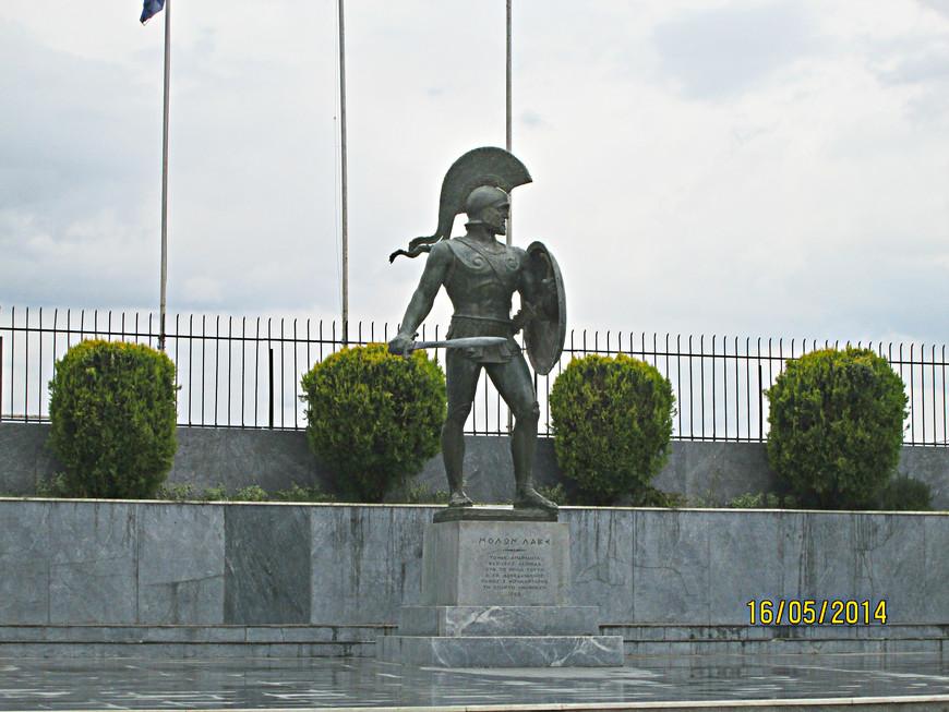 Она привела нас к футбольному полю у подножия холма Акрополя. Рядом с ним установлен известный памятник царю Леониду, геройски погибшему в 480 г. до н. э. в Фермопильском проходе. С горсткой бойцов царь задержал на несколько дней огромную персидскую армию.