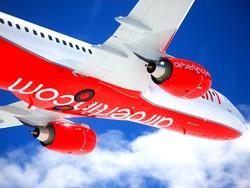Авиакомпания Air Berlin начала процедуру банкротства